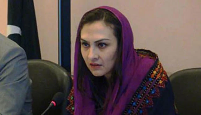Caretaker govt decides to remove her as BISP chief