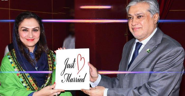 Ishaq Dar & Marvi Memon got married on 31 July 2016