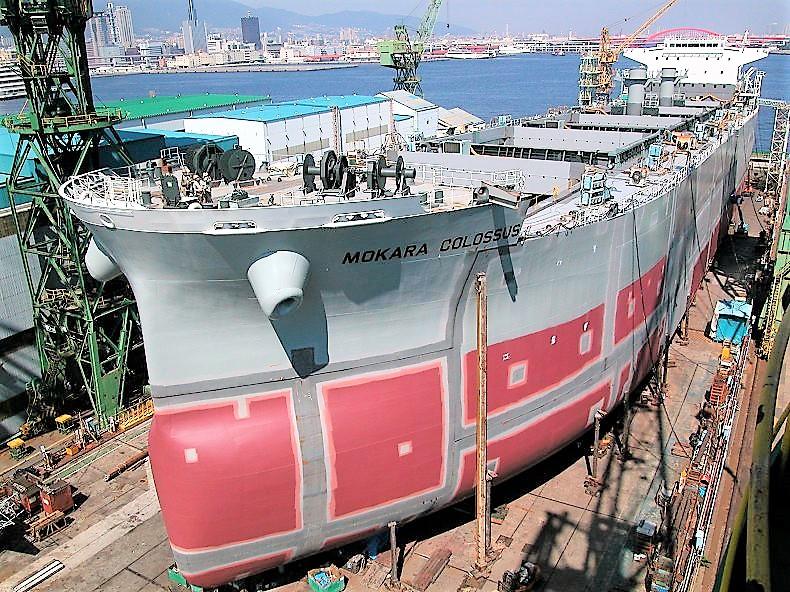 Kawasaki Motors & Kawasaki Heavy Industries shipyard