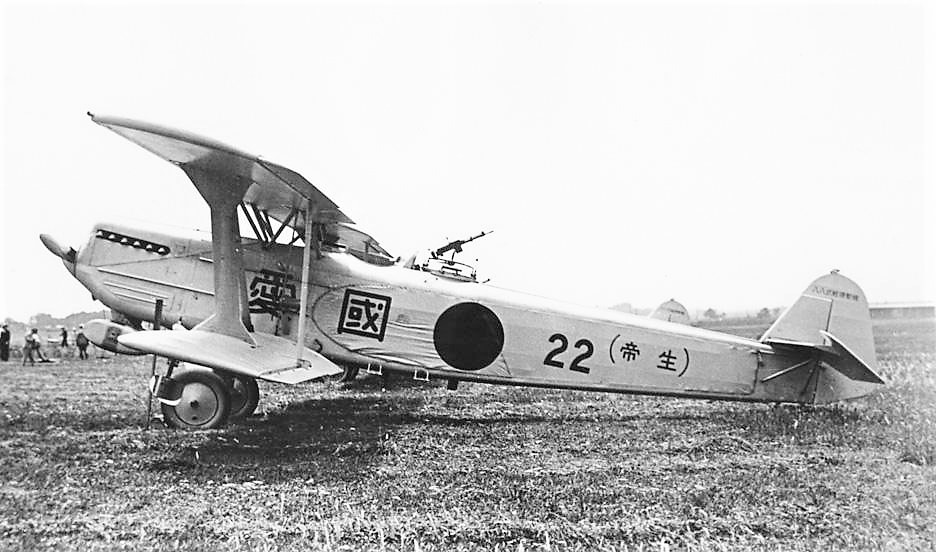 Kawasaki Motors & Kawasaki Heavy Industries starting point of making aeroplane engines