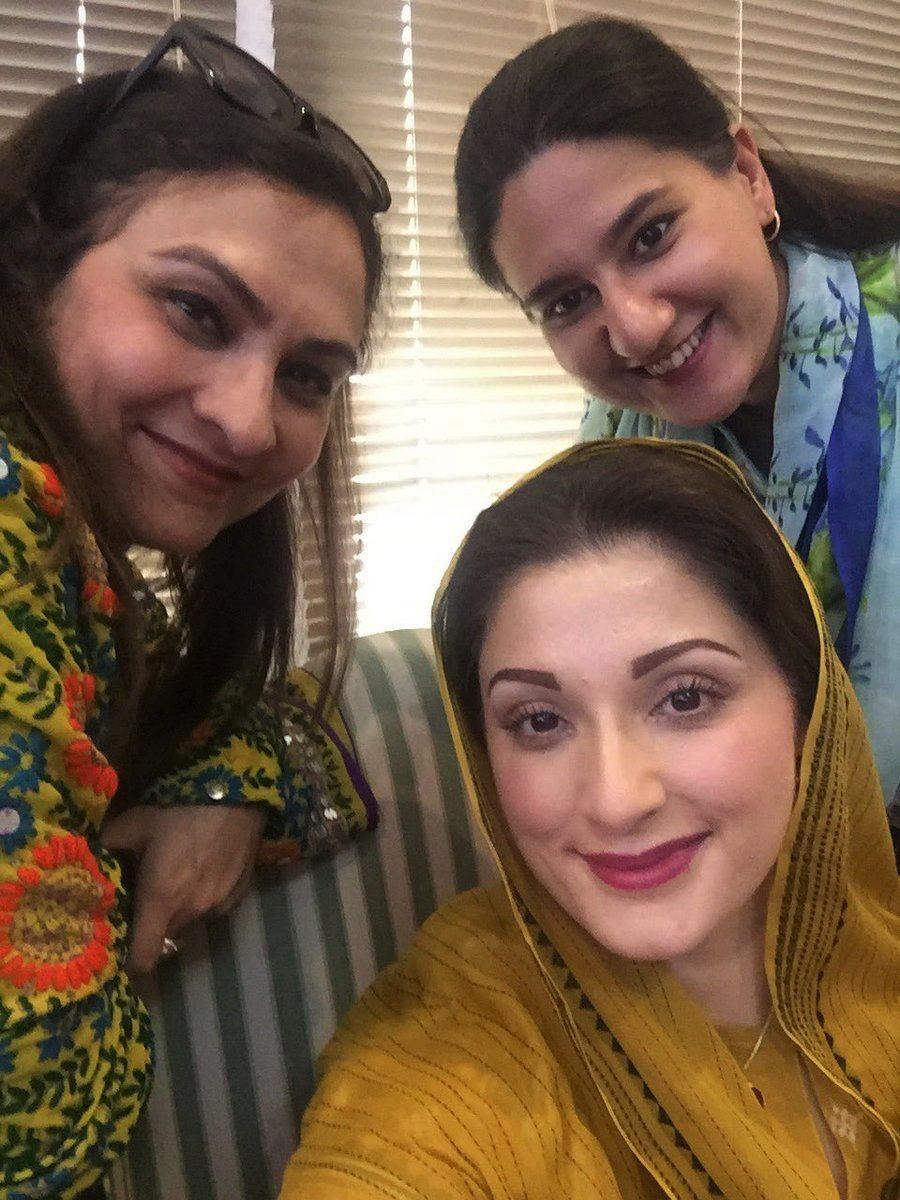 Maryam Nawaz of Pakistan Muslim League(N) with her