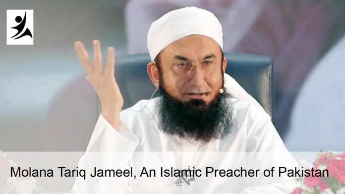 Molana Tariq Jameel, An Islamic Preacher of Pakistan
