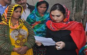 PM asks president to send her packing as BISP Chief