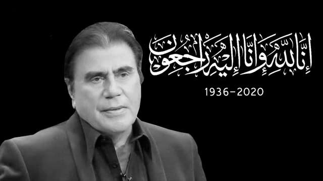 Tariq Aziz Died at the age of 84 years old