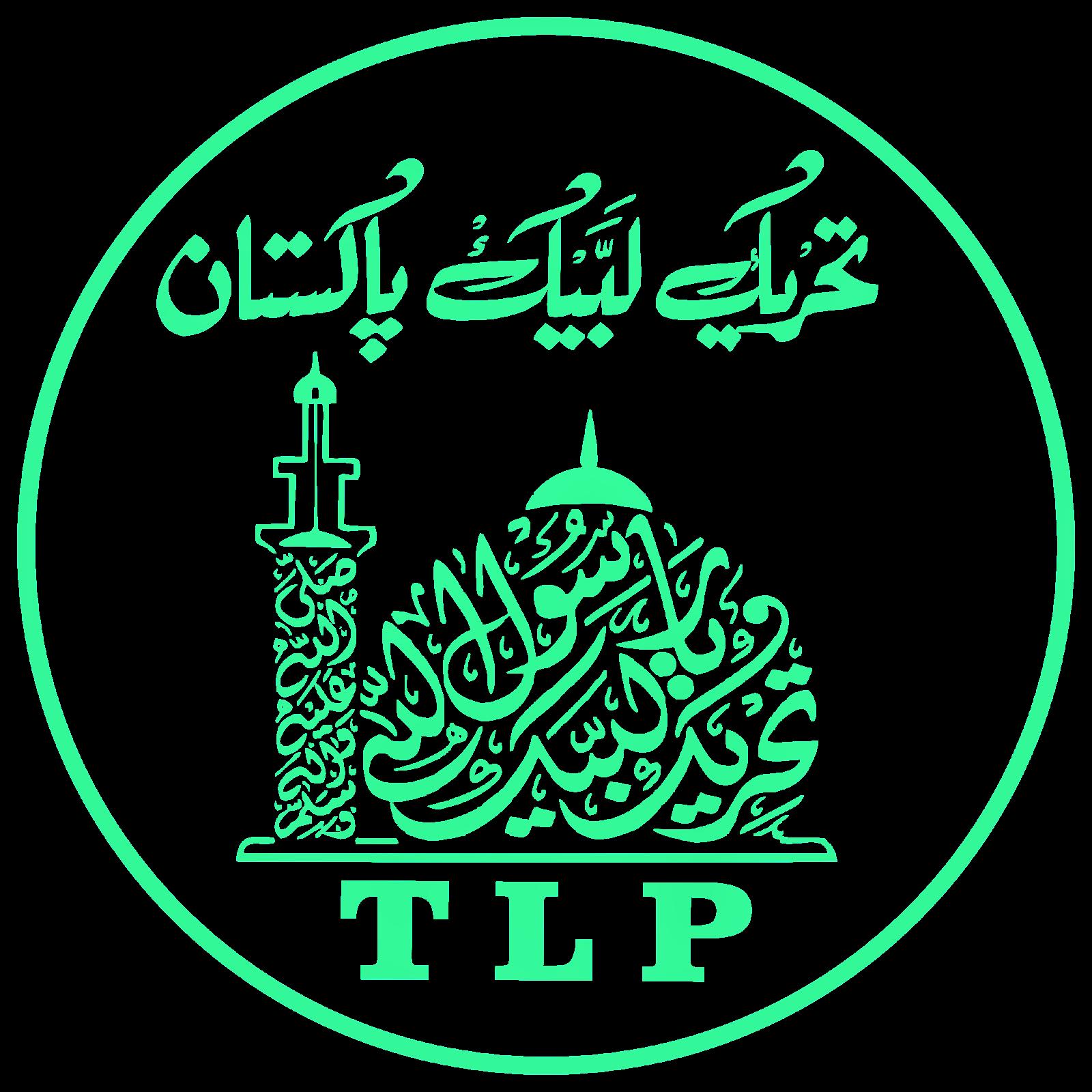 Tahreek-e-Labbaik Pakistan