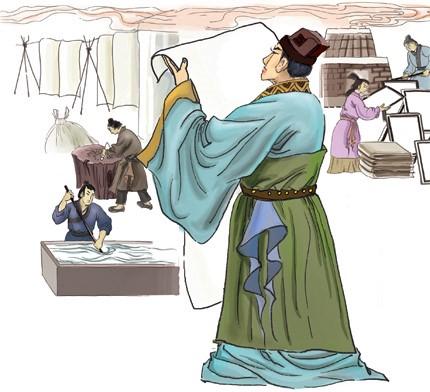 蔡伦 Cai Lun (circa AD 61-121) - Paper trail leads to eunuch