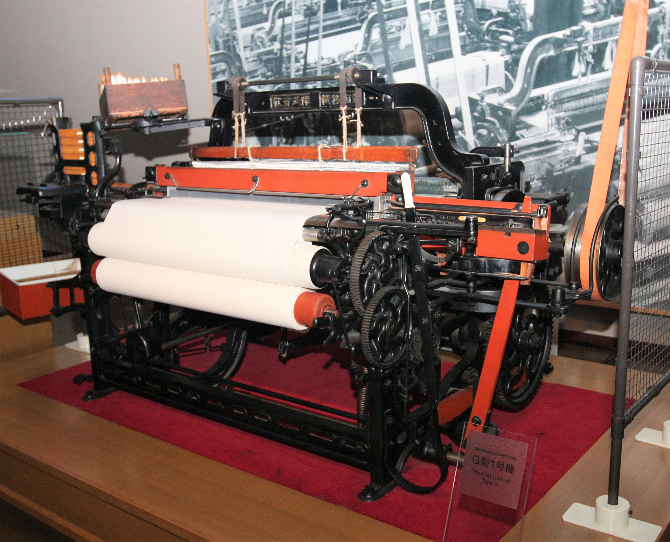 1924 Non-Stop Shuttle Change Toyoda Automatic Loom