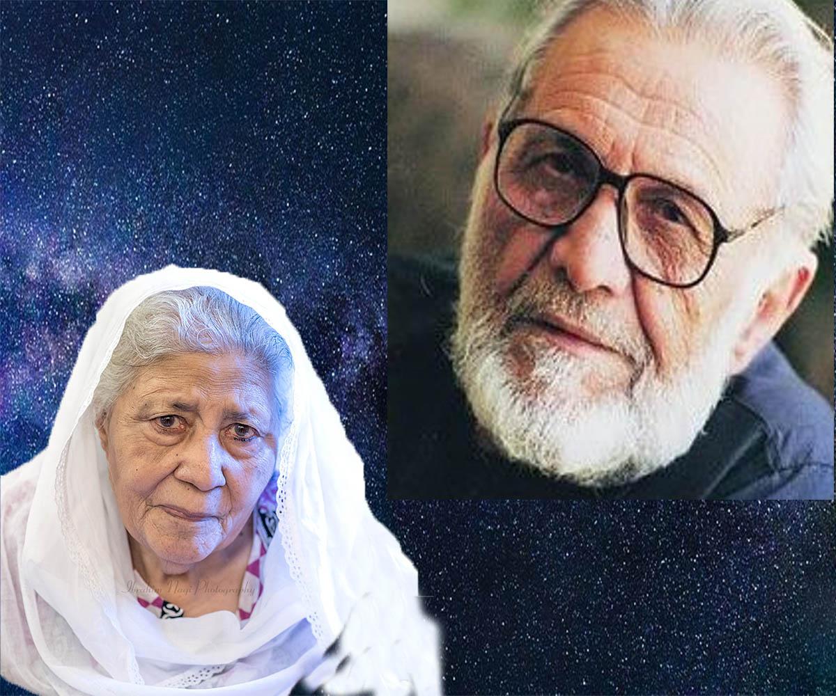 Ashfaq Ahmed with his Wife Bano Qudsia